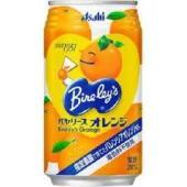 バヤリースオレンジ