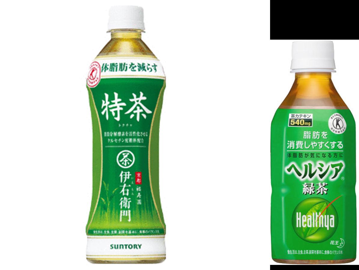 特茶とヘルシア緑茶