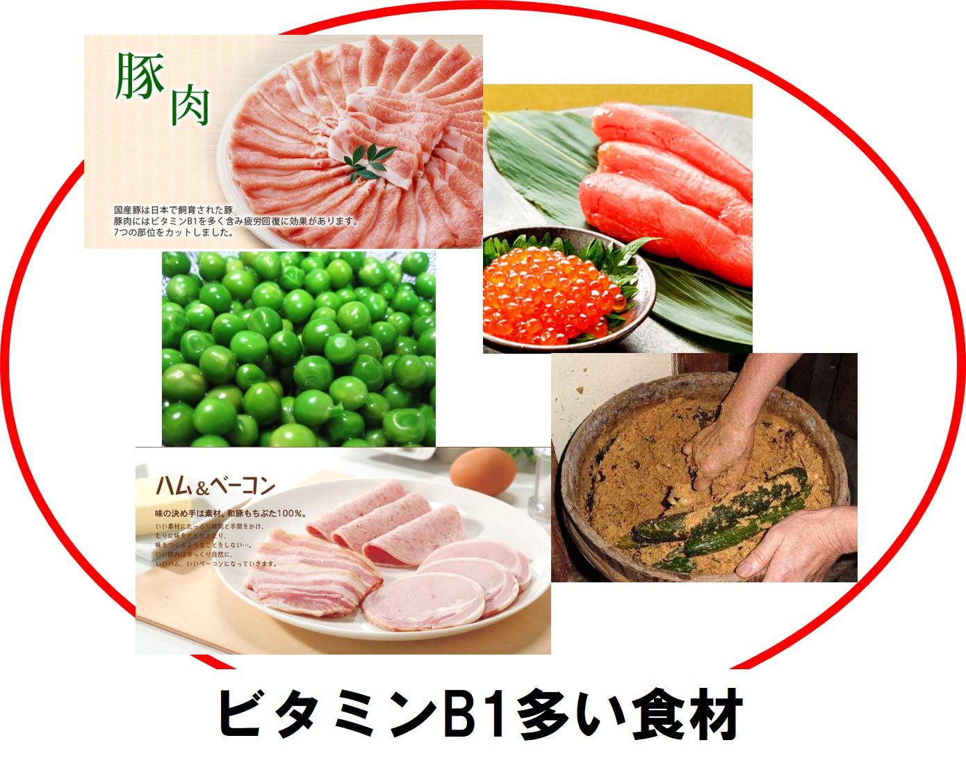 なぜ夏バテにはビタミンB1、B2、B6が効果的なのか?~夏バテ解消にオススメな食材と栄養~ | 味覚ステーション