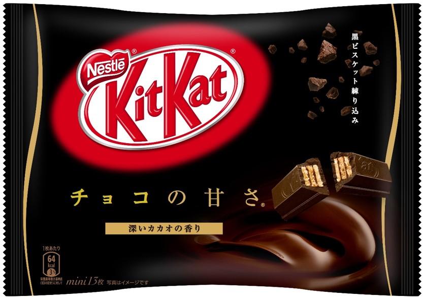 チョコの甘さ