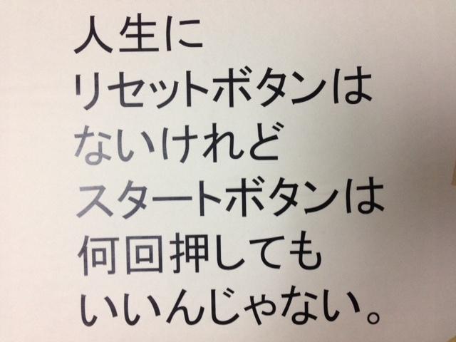 IMG_1429