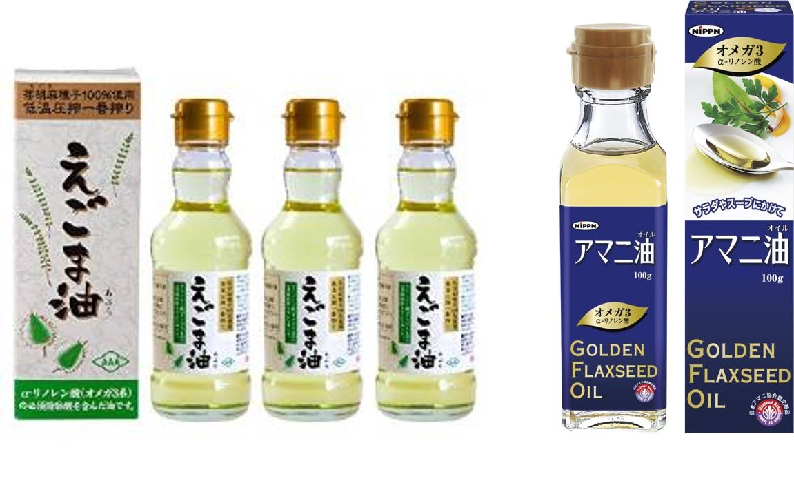 エゴマ油と亜麻仁油