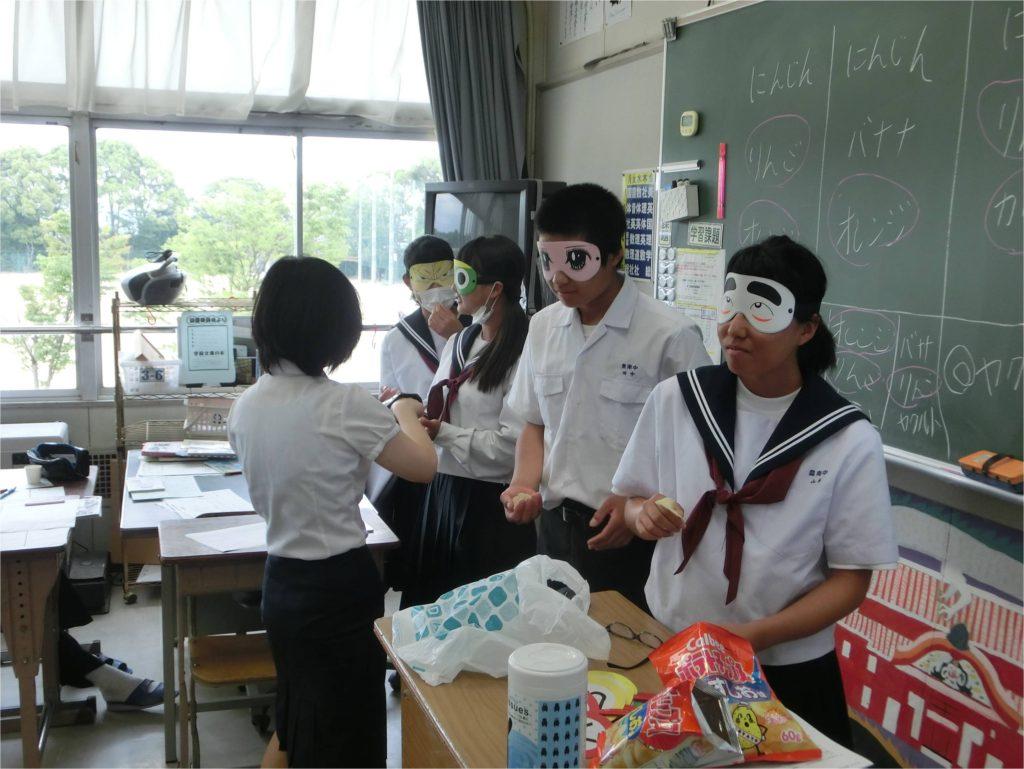 味覚診断の特別授業