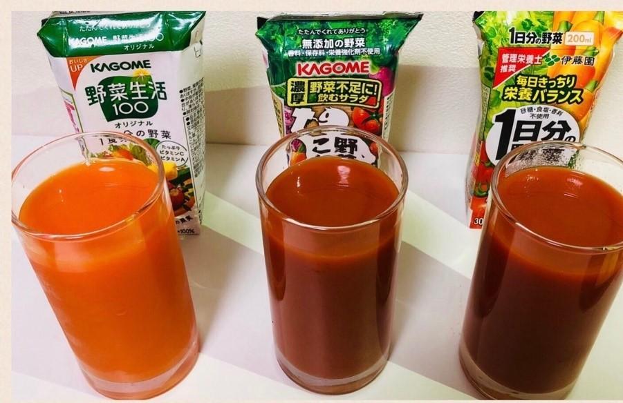 野菜ジュース色